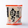 Organic shiro miso
